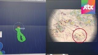 [단독] 세월호 사고 당시 실제 레이더 관제 영상 입수