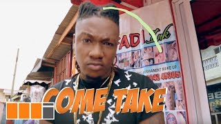 Dahlin Gage - Come Take (Official Video)