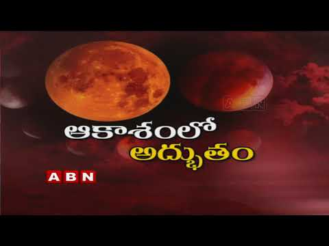 Tirupati People Opinion on Blood Moon 2018 | Lunar Eclipse 2018