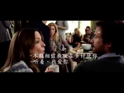 This is where i leave you quoti39m divorcing her whore ass for Wedding crashers bathroom scene