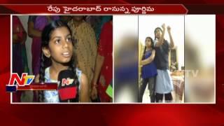 Poornima Missing Case : Poornima to Return Home Tomorrow || NTV