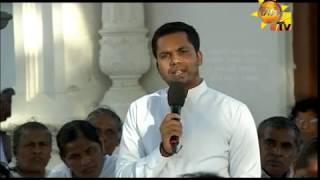 Hiru TV Shraddhabhivandana  - 2019-06-16