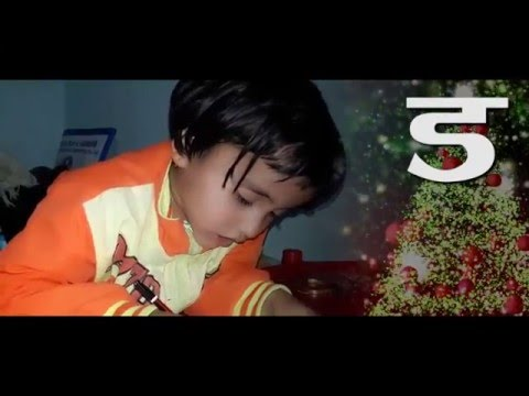 || New Ka bata Kamala || NEPALI Children || क ख ग गीत ||
