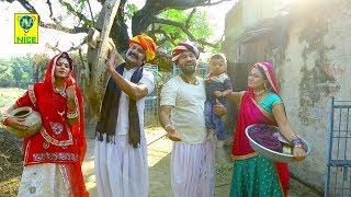 Mharo Rajasthan | Ashok Chouhan | Latest Rajasthani Song 2017