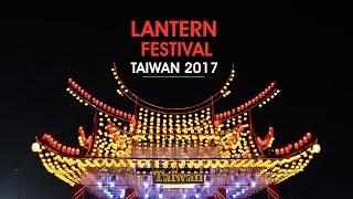 Taiwan Lantern Festival 2017