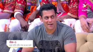 Dance+ 5 | Salman With Chote Ustaad