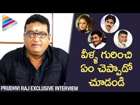 Comedian Prudhvi Raj Reveals Shocking Facts | Prudhvi Raj Exclusive Interview | Telugu FilmNagar