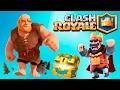 Clash Royale НОВЫЙ Игровой Мультфильм для детей про СРАЖЕНИЯ королей Онлайн стратегия mp3