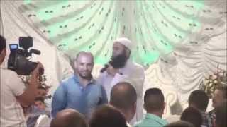 Tarik Ibn Ali Ora di Nador طارق ابن علي في عرس بالناظور