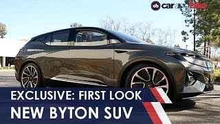Byton Electric SUV: Exclusive First Look | NDTV carandbike