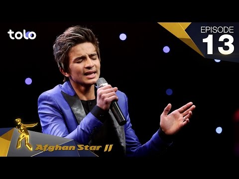 Afghan Star S11 - Episode 13 - Top 10 / فصل یازدهم ستاره افغان - 10 بهترین