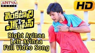 Right Ayinaa Left Ayinaa Video Song - Venkatadri Express Video Songs - Sundeep Kishan,Rakul Preet