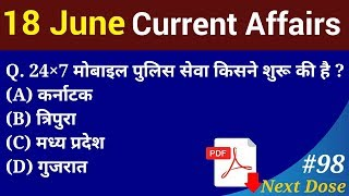 Next Dose #98 | 18 June 2018 Current Affairs | Daily Current Affairs | Current Affairs In Hindi