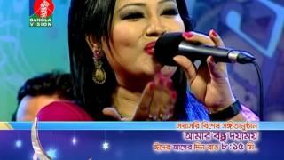 Momtaz live Show - Amar Bondhu Doyamoy(Eid Promo 2016)