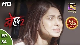 Beyhadh 2 - Ep 84 - Full Episode - 27th March, 2020