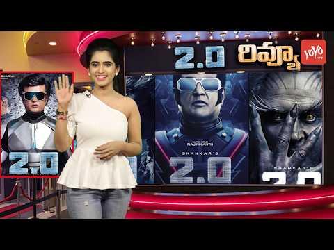 Robo 2.0 Review Telugu | Rajinikanth | Akshay Kumar | Amy Jackson | YOYO TV Channel