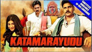 Katamarayudu movie (2017) Full Hindi Dubbed Movie