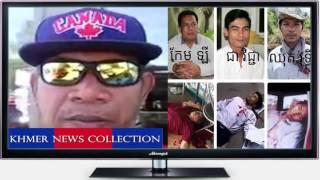 VN Communist Killed Khmer Population In Cambodia - Khmer News Collection