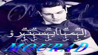 download lagu Yatkhala 3liya Blach Dj Mourad 2015 gratis