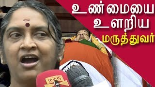 Jayalalitha death doctor spell out the truth tamil news tamil live news news in tamil redpix