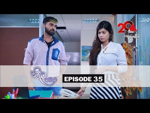Neela Pabalu Sirasa TV 06th July 2018 Ep 35 HD