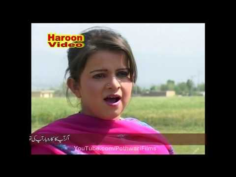 Qismat ᴴᴰ - Full Pothwari Drama video