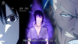 【МAD】Naruto Shippuden - ナルト - 疾風伝 Opening「Colors of the Heart」