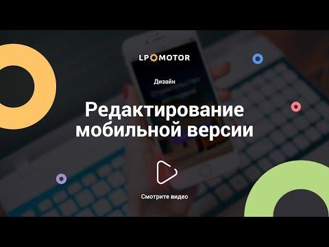 rambler-znakomstva-mobilnaya-versiya