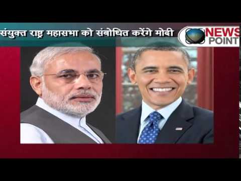 Prime Minister Narendra Modi embarks on his five-day trip to US
