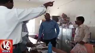 Anti Corruption Bureau Officials Catches Medchal DMHO Red-Handed