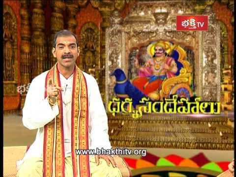 Importance Of Shani Trayodashi Pooja Vidhi | Dharma sandehalu - Episode 506_Part 1