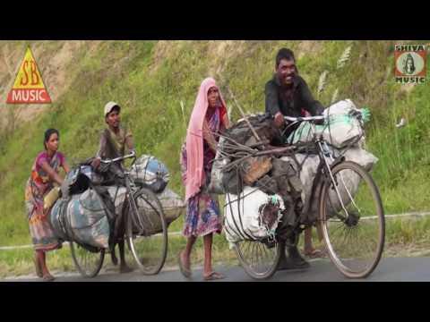 Nagpuri Songs 2017 with Dialogue – Jharkhand Kar Dekh Naseeb   Nagpuri Video Album - Guiya Kar Yaid