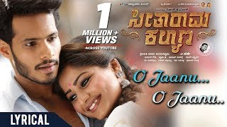 "O Jaanu O Jaanu Song With Lyrics | ""Seetharama Kalyana"""