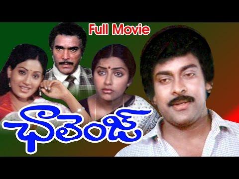 Challenge Full Length Telugu Movie || Chiranjeevi, Suhasini Mani Ratnam,Vijayashanti   || DVD Rip..