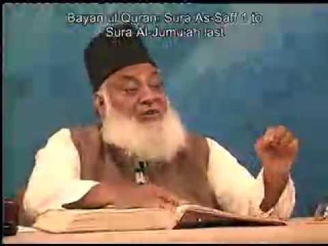 96 Bayan Ul Quran Dr Israr Ahmad Urdu Tafseer Surah As Saff 1 To Sura Al Jumu Ah Last video