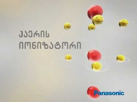 SMILEY PANASONIC Air conditioner - Girl - 28 seconds
