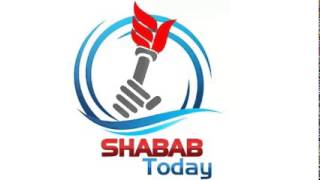 Shabab today ( شباب توداي )