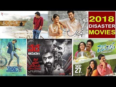 2018 Attar Flop Movies | భారీ అంచనాలతో రిలీజ్ అయి అట్టర్ ప్లాప్ అయిన 2018 సినిమాలు ఇవే