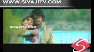Kandha - Kandha Kottai Tamil Movie trailer SIVAJITV.COM Nakul Poorna.flv