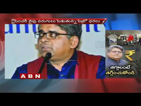 Target iPhones, Not Interest Rates, To Support Rupee, Says Rathin Roy | ABN Telugu