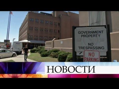 Посольство РФ в США обратилось к американской стороне за разъяснениями по поводу ареста М.Бутиной.