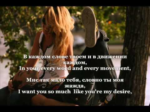 Скачать песню ты любимый мой ты единственный припев