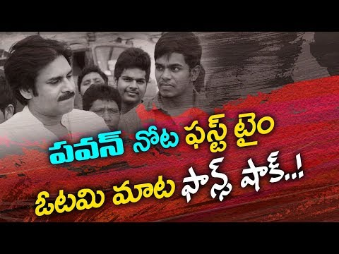 Pawan Kalyan Shocking Comments On TDP Leaders at Public Meeting | ABN Telugu