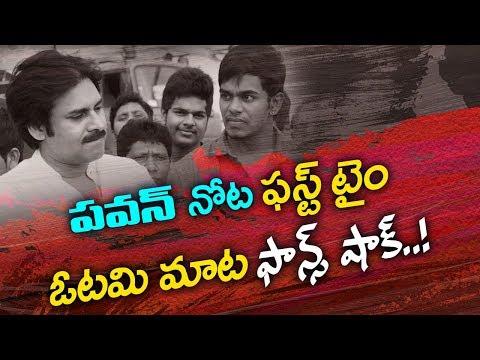 Pawan Kalyan Shocking Comments On TDP Leaders at Public Meeting | ABN Telugu