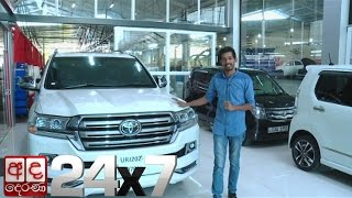 The Other Side | Episode 48 Challenger Motors - Pothuhera