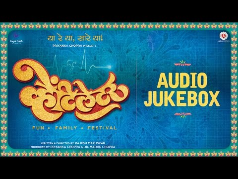 Ventilator   Audio Jukebox   Rohan, Rohan   Presented By Priyanka Chopra   Dir. By Rajesh Mapuskar