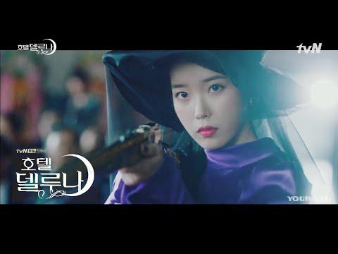 Download MV 먼데이 키즈Monday Kiz, 펀치Punch - Another Day 호텔 델루나 OST Hotel Del Luna OST Part 1 Mp4 baru