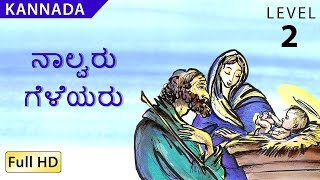 The First Christmas: Learn Kannada with subtitles - Story for Children