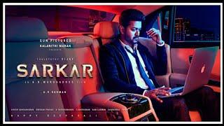 SARKAR 2nd Look Poster Official   Happy Birthday Thalapathy   Vijay   Keerthi Suresh   AR Murugadoss