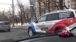 ТЕСТ-ДРАЙВ DW Hower H3 Флагман-Авто